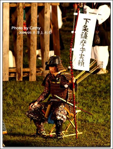 米澤上杉祭-25