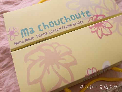 machouchoute布丁奶酪外包裝