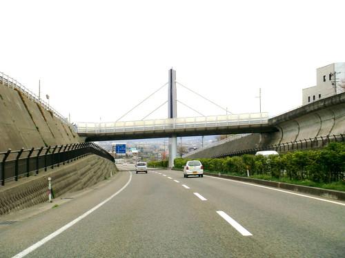 関原の陸橋