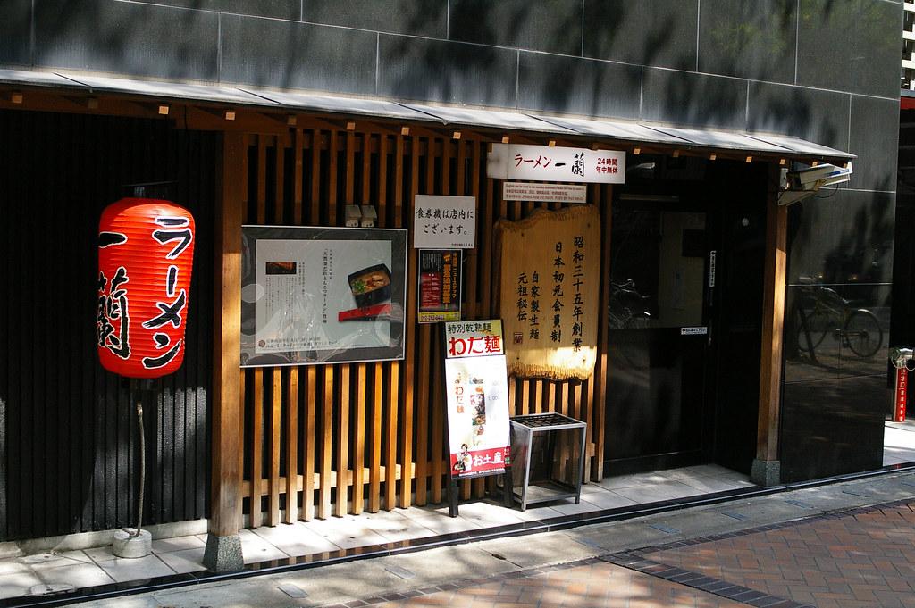 ichiran in nakasu, fukuoka
