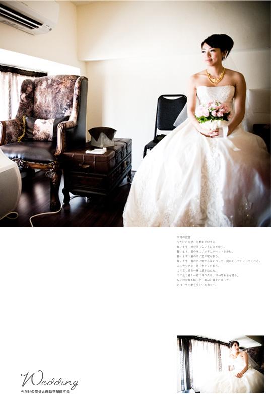 4585838441_29fc8596aa_o-法豆影像工作室_婚攝, 婚禮攝影, 婚禮紀錄, 婚紗攝影, 自助婚紗, 婚攝推薦, 攝影棚出租, 攝影棚租借, 孕婦禮服出租, 孕婦禮服租借, CEO專業形象照, 形像照, 型像照, 型象照. 形象照團拍, 全家福, 全家福團拍, 招團, 揪團拍, 親子寫真, 家庭寫真, 抓周, 抓周團拍