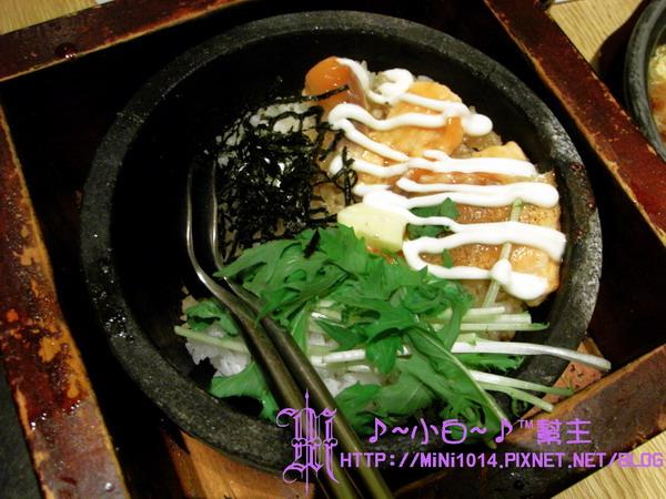 石鍋鮭魚拌飯