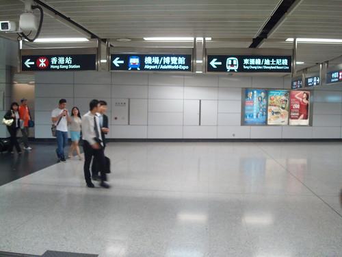 DSC06035