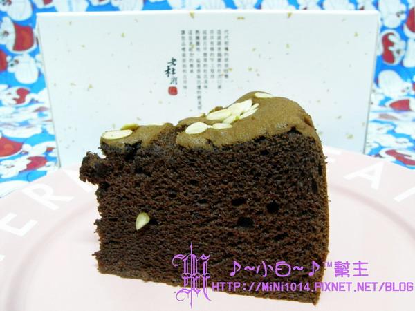 老杜府 古早味輕蛋糕