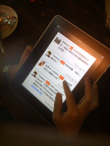 JetPlurk Comet with iPad - 1