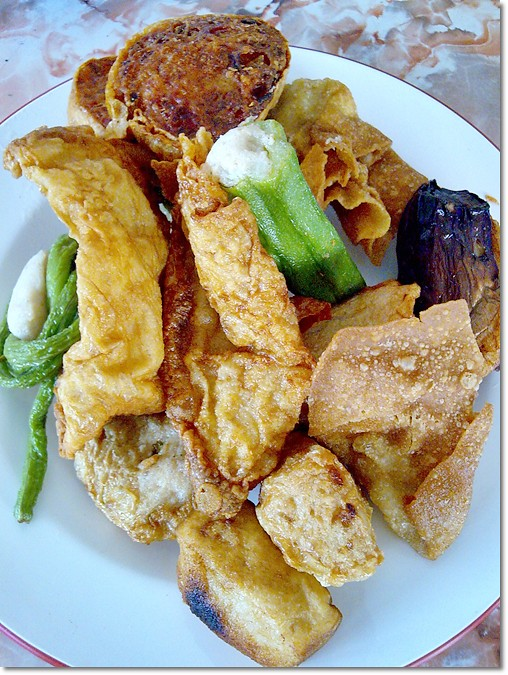 Plateful of Fried Yeong Liew