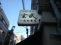 IMG_6040
