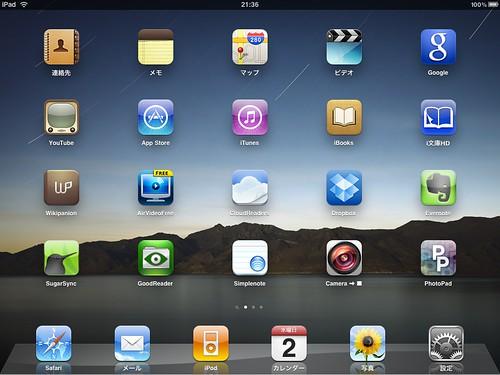 iPad(2010/06/01) 1