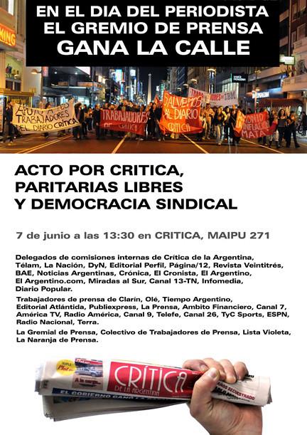 Afiche+acto+Día+del+Periodista+(baja+resolución)