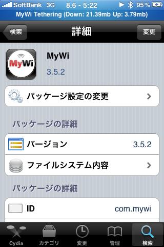 MyWi in Cydia