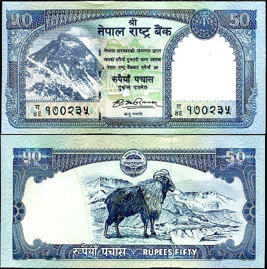 50 Rupií Nepál 2008, P63