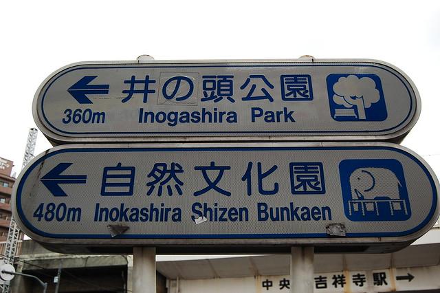 InoKashira VS InoGashira class=