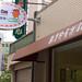 食-府城-20101017-翻滾吧!蛋捲!