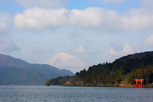 Mt Fuji from Hakone