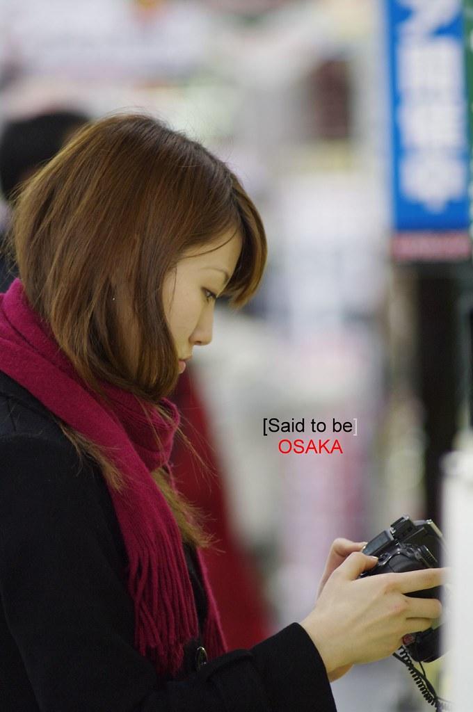 http://farm5.static.flickr.com/4049/4221656784_3873c0d0d9_b.jpg