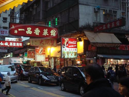 Shanghai rest@Jardine HK