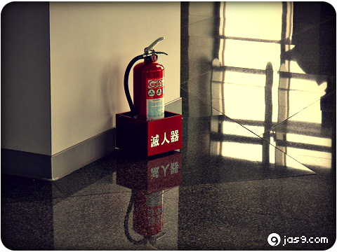 human extinguisher 03