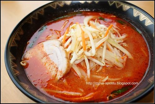 辛味噌ラーメン Kara Miso Ramen 麺山