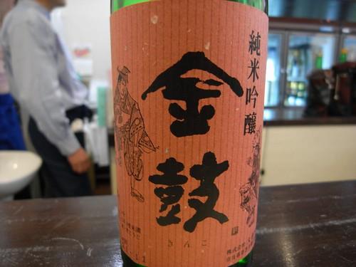 奈良酒専門店「酒蔵ささや」@奈良町-17