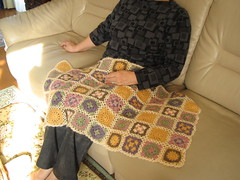 motif blanket