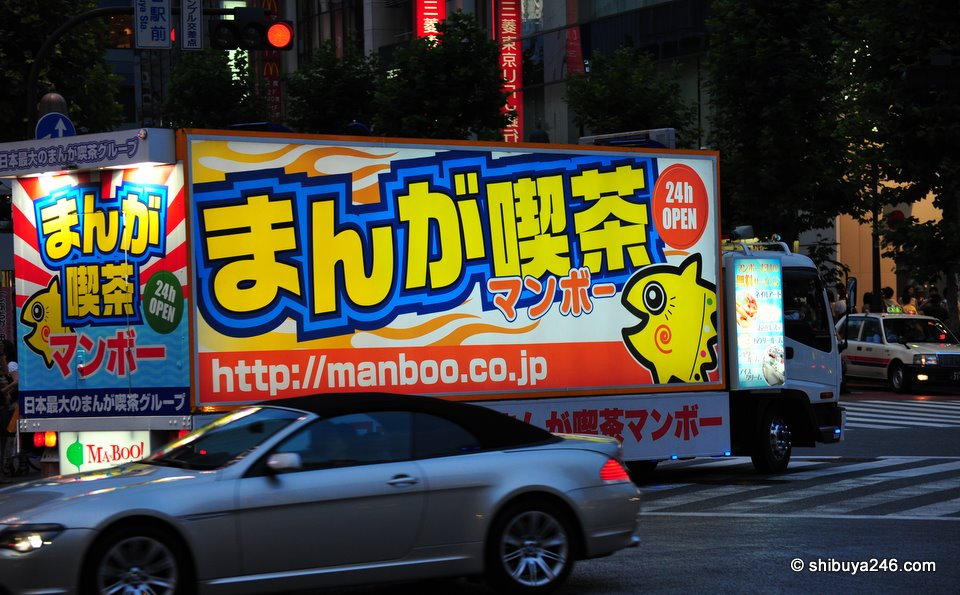 Another truck ad. This one for an Manga Cafe, manboo