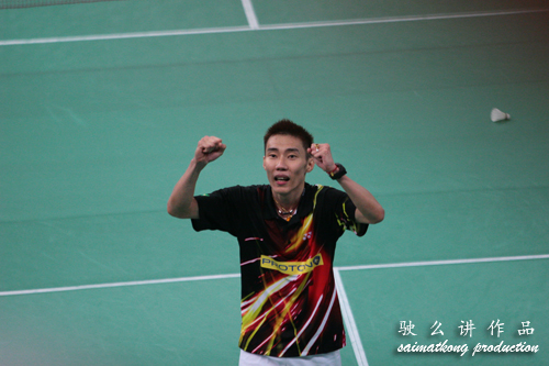 Lee Chong Wei vs Chen Jin