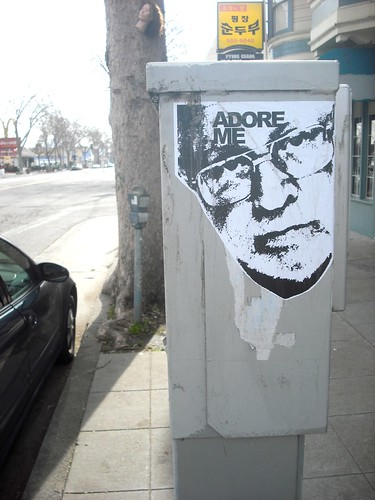 Adore Me paste - Oakland, Ca