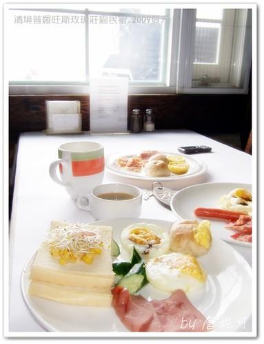 唐妮可☆吃喝玩樂過生活 拍攝的 20090802_清境普羅旺斯玫瑰莊園(食)17。