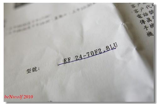 GZ3D8850