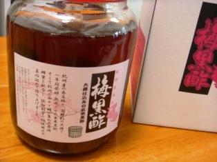 20071026-umekurozu01 梅黒酢