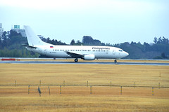 Philippine Airlines B737-3S3 (RP-C4007/25996/2488)