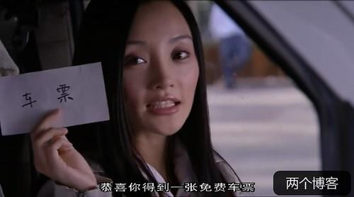 可爱李小璐:《七天爱上你》预告片欣赏 | 爱软客