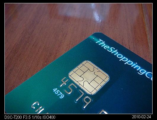 20100224Credit_card