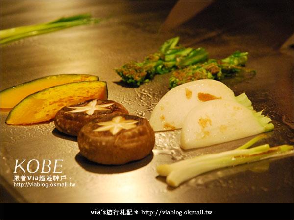 【via關西冬遊記】美味的神戶牛~Mouriyaモーリヤ神戶牛排19