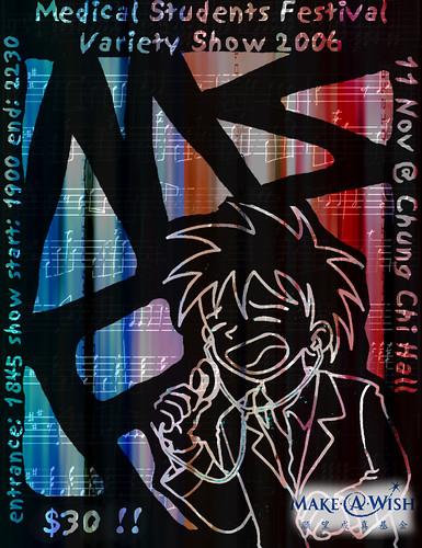 MSF V Show poster