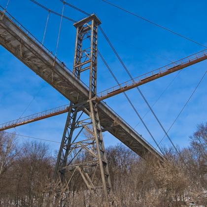 Житомир. Мост в парке