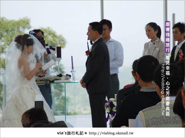 【心之芳庭】幸福婚禮登場~台中心之芳庭慶典區28