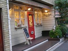 日本カレルチャペック紅茶店