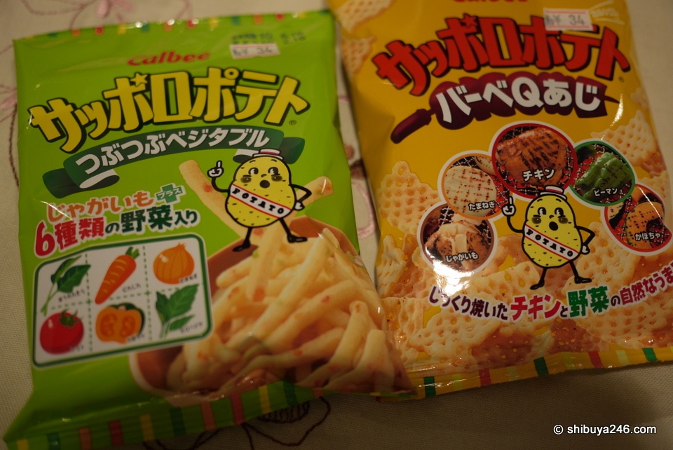 These have been 2 of my favorite snacks for a long time. At 34 yen for a quick bite they are always good to have around.