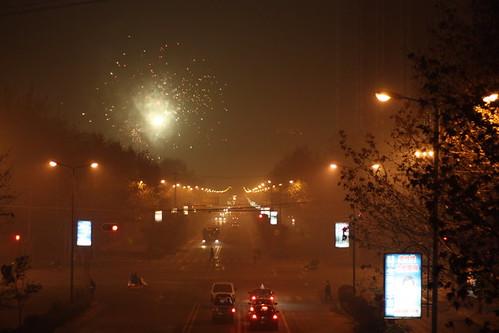 兴庆公园里的元宵夜