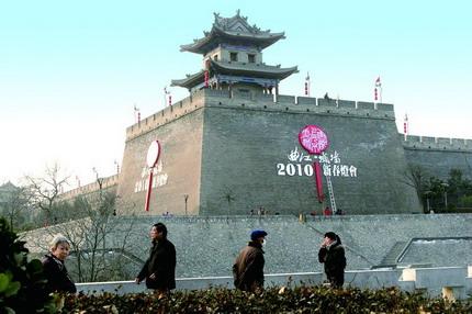 曲江·城墙