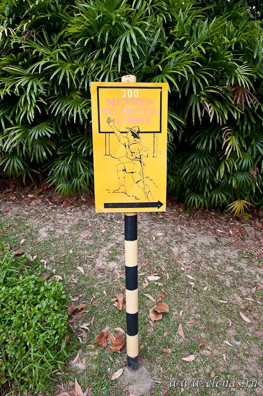 Berjaya Langkawi Resort-6