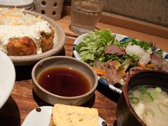 kitchen NAKATANAKA