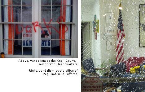 vandalism at Dem offices