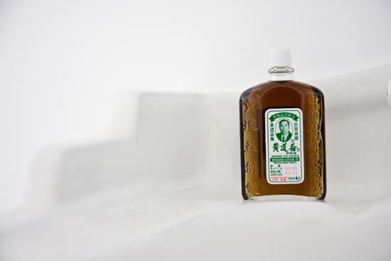 medicine bottle
