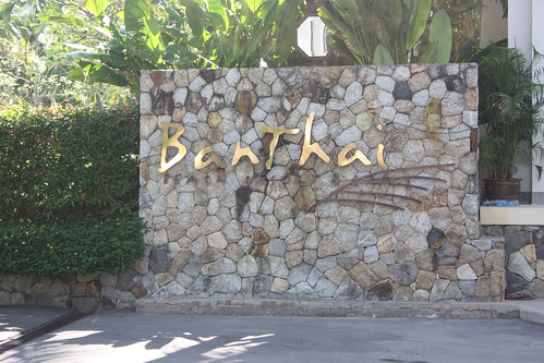 Entrance to the BanThai Beach Resort