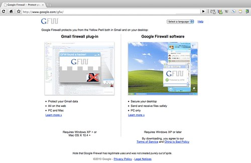 Google Firewall screenshot
