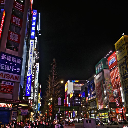 Akihabara around aisan denshi