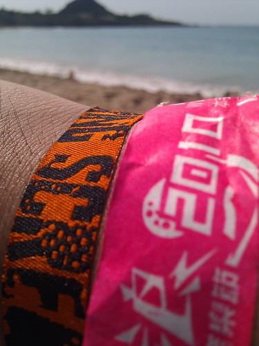 kenting beach on sunday morning, after two music festivals, 45km of  bike and a monster beach rave party