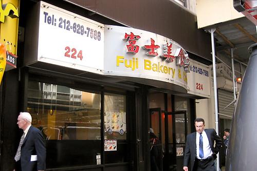 fuji-bakery